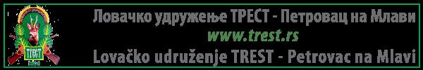 LU Trest u Petrovcu na Mlavi
